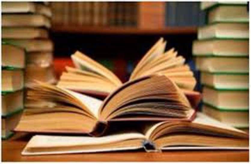बीस सितंबर से है तिमाही परीक्षा, विद्यार्थियों को नहीं मिलीं पुस्तकें, विद्यार्थी चिंतित