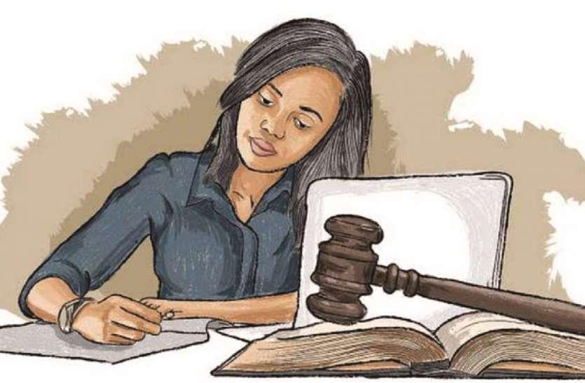 जिला प्रशासन के संज्ञान से अब मिलेगा कानून का ज्ञान