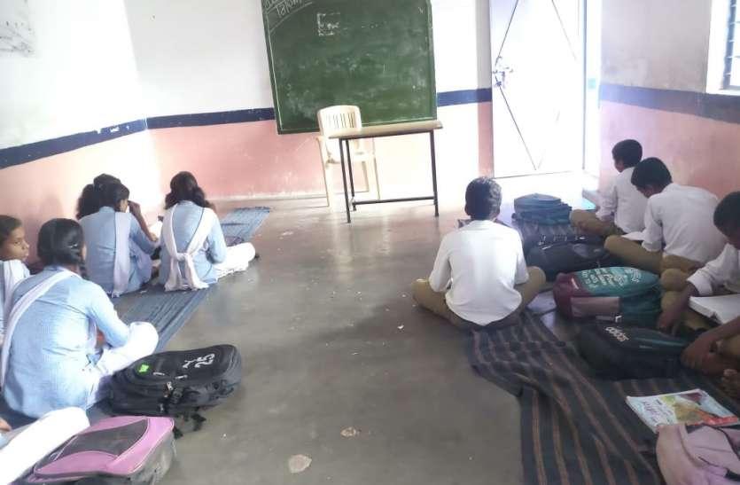 तीन साल से बिना शिक्षक हाईस्कूल की संचालित हो रही कक्षाएं