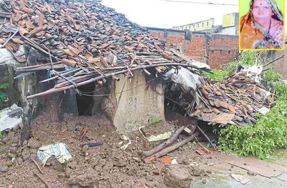 दीवार गिरने से महिला की हो गई मौत और दो दिन बाद भी अधिकारियों को कुछ पता नहीं