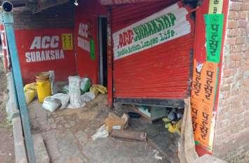 सरपंच के दुकान पर चोरों ने बोला धावा, दीवार तोड़कर 30 हजार नगदी समेत 4 लाख का सामान कर दिया पार