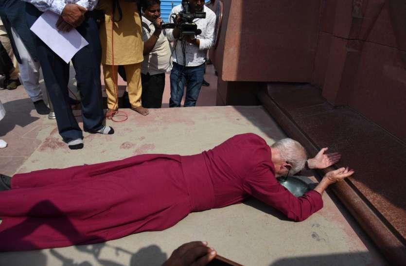 jaliya wala bagh: आर्चबिशप ने जलियां वाले बाग नरसंहार के लिए मांगी माफी, ब्रिटिश सरकार कर चुकी इंकार