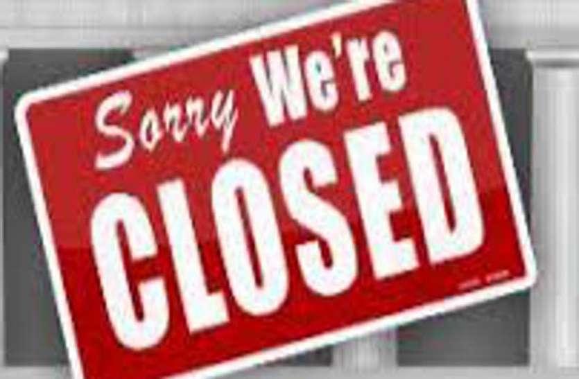 मई में 14 दिन बंद रहने वाले हैं बैंक, इसी महीने में कर लिजिए अपने सभी जरूरी काम