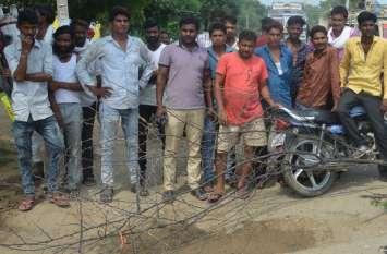 सडक़ मरम्मत कराने की मांग को लेकर ग्रामीणों का फूटा गुस्सा, लगाया जाम
