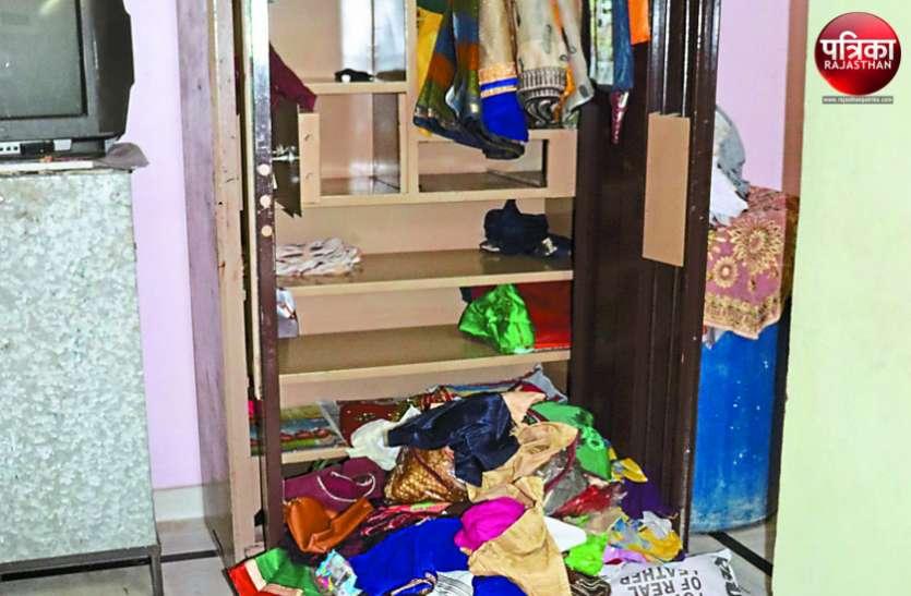 बांसवाड़ा में चोरों ने मचाई धमाल, एक ही रात में तीन घरों पर चोरों का धावा, नकदी और जेवरात उड़ाए