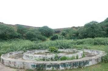किला सागर में पार्क बनाकर भूली दौसा नगर परिषद