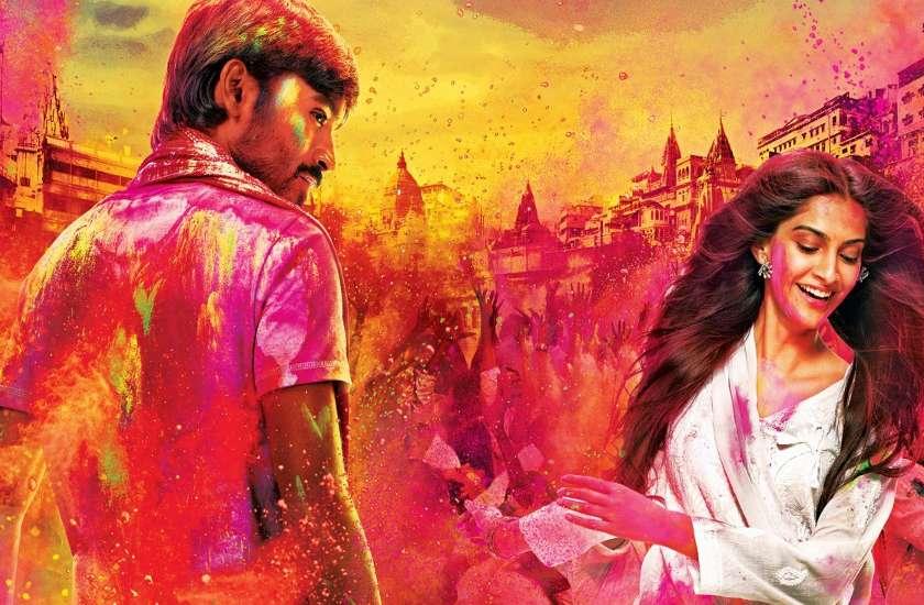 2013 की ब्लॅाक बस्टर फिल्म ' Raanjhanaa ' का बनने जा रहा सीक्वल, Dhanush फिर करेंगे रोमांस, जानें कौन होगी एक्ट्रेस?