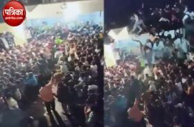 Video: मोहर्रम के जुलूस के दौरान बड़ा हादसा, गिरी मकान की छत और...