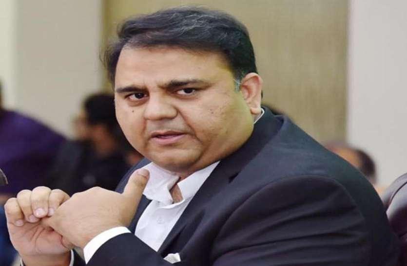 श्रीलंकाई खिलाड़ियों ने क्रिकेट खेलने से किया इनकार, पाक मंत्री फवाद हुसैन ने कहा- भारत ने दी है धमकी