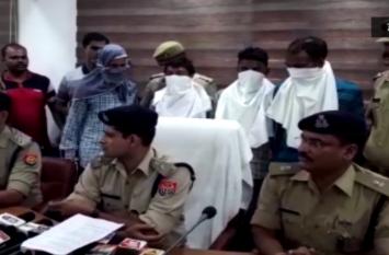 इस केस की पैरवी कर रहे थे भाजपा नेता तो इस गैंग ने उतार दिया मौत के घाट- देखें वीडियो