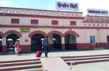 रेलवे स्टेशन को आईएसओ का दर्जा लेने की कवायद