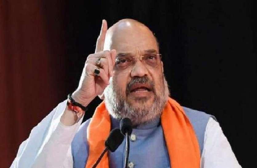 बीजापुर नक्सल मुठभेड़: थोड़ी देर में बीजापुर पहुंचेंगे गृह मंत्री अमित शाह, शहीद जवानों को देंगे श्रद्धांजलि