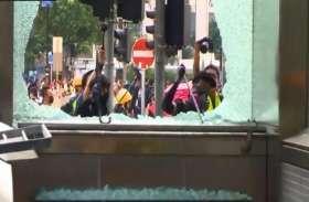 VIDEO: हांगकांग में विवादित प्रत्यर्पण बिल को लेकर प्रदर्शन जारी, लोगों ने की पत्थरबाजी