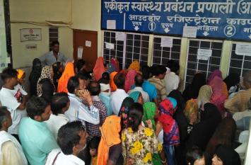 राजस्थान के इस अस्पताल में रोगी हो जाते हैं चंपत...