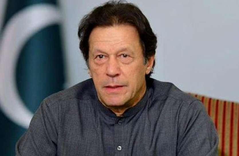 कश्मीर दिवस पर इमरान खान ने 'मानव श्रृंखला' की अगुवाई कर भारत को दी चेतावनी