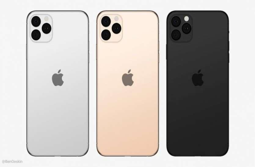 यहां देखें Live: iPhone 11 सीरीज आज होगा लॉन्च, 13 सितंबर से शुरू होगी प्री-बुकिंग
