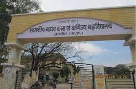 130 साल पुराने माधव कॉलेज को मिली यह ग्रेड, जानकार होगा आश्चर्य