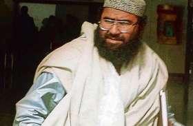FATF से झूठ बोल रहा पाकिस्तान, कहा-आतंकी सरगना मसूद अजहर और उसका पूरा परिवार लापता
