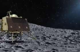 दो दिनों में निवेशकों ने कमाए इतने कि चांद पर छोड़े जा सकते हैं 1000 से ज्यादा चंद्रयान