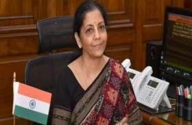 वित्त मंत्री ने इकोनॉमिक मीटिंग में लिया भाग, देखें वीडियो