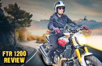Indian FTR 1200 S First Ride Review : जानें चलाने में कैसी है Indian Motorcycle की ये धाकड़ बाइक