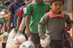 इस स्कूल में फीस के बदले लिया जाता है प्लास्टिक का कचरा