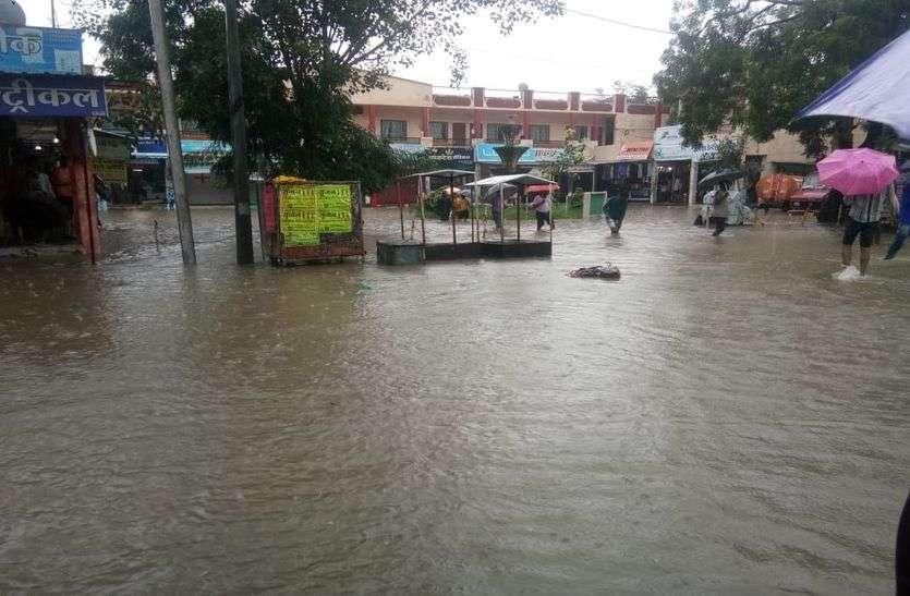 Image result for flood in Ratlam