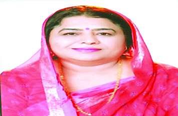 MP में भाजपा नेत्री फिर बनी नपाध्यक्ष,हाई कोर्ट ने किए सरकार के आरोप खारिज