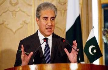 आखिर सच आया सामने! पाकिस्तान के विदेश मंत्री कुरैशी ने जम्मू-कश्मीर को बताया भारतीय राज्य