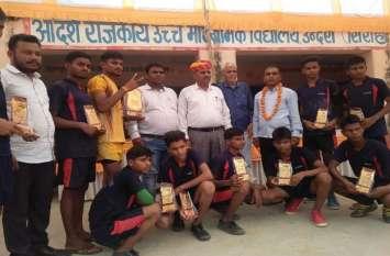 17 वर्ष छात्र कबड्डी खेलकूद प्रतियोगिता में आबूरोड दानवाव को खिताब