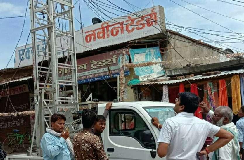 शहर में सुधारे गए बिजली के झूलते तार, मुख्य बाजार व बलियरी में हुई कार्रवाई