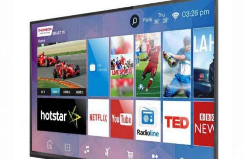 महज 10,999 रुपये में बिक रही है 32 इंच की Smart TV,  यहां से खरीदें