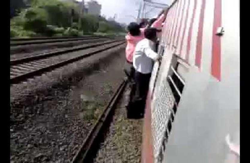 चलती ट्रेन से युवक ने मोबाइल के लिए लगा दी छलांग, जानिए फिर क्या हुआ
