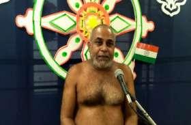 राष्ट्रसंत जैन मुनिश्री विहर्ष सागर महाराज ने चलाई ये नई रीति, देखें वीडियो