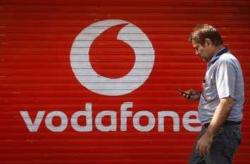 Vodafone ने 59 रुपये का प्लान किया लॉन्च, रोजाना मिलेगा 1GB डाटा