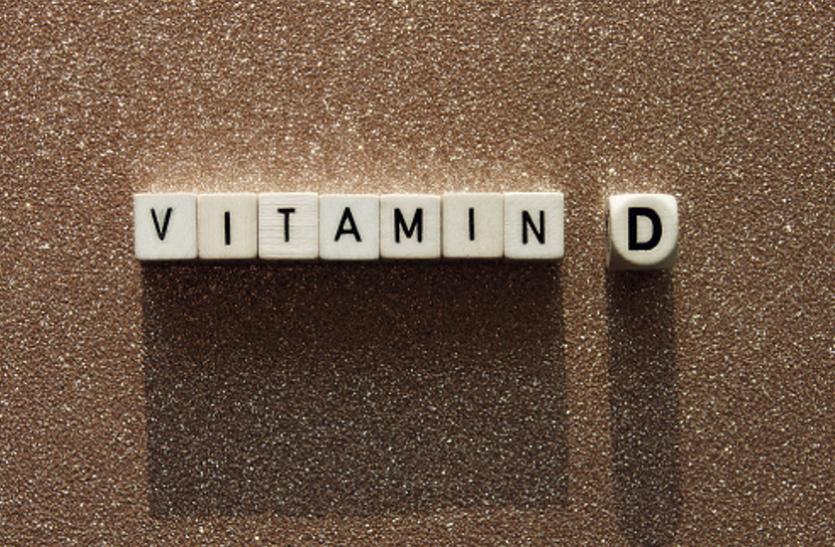 Vitamin D: विटामिन डी की कमी से जल्द आता है बुढ़ापा, कमजाेर हाेती हैं हड्डियां