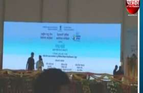 LIVE: प्रधानमंत्री नरेन्द्र मोदी कुछ ही देर में पहुंचेंगे यहां, देखें किस तरह बनाया गया सुरक्षा घेरा