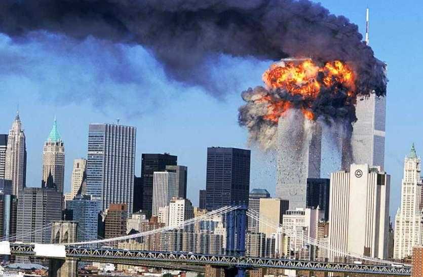 911_has_released_photo.jpg