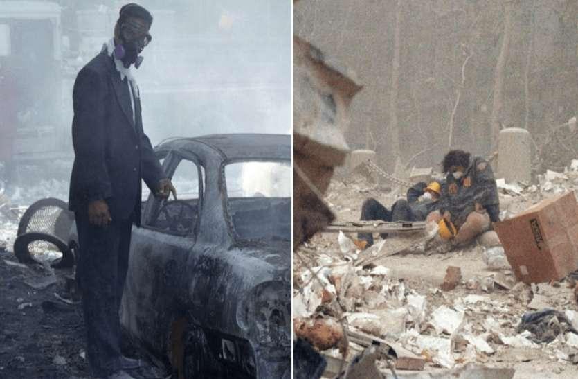 इस डॉक्टर ने जारी की 9/11 हमले की अनदेखी तस्वीरें, इन्हें देख सहम जाएंगे आप