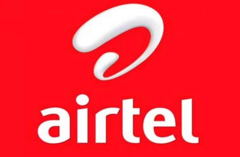 Airtel Xstream Fibre सर्विस लॉन्च, 1Gbps की स्पीड के साथ मिलेगी ये बड़ी सुविधाएं