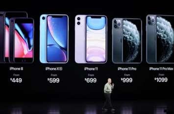 iPhone 11 सीरीज और Watch 5 लॉन्च, महज 5 मिनट के इस वीडियो में देखें क्या है ख़ास