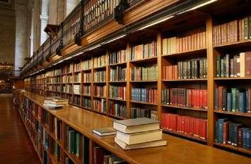 BHARATPUR NEWS : अब दान की पुस्तकों से महाविद्यालयों में तैयार होंगे कम्युनिटी बुक बैंक