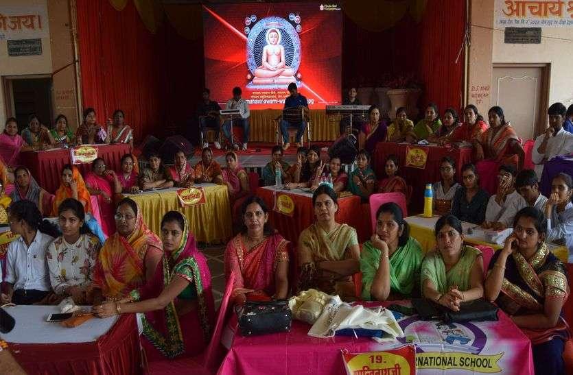 ब्यावर का राजमति ग्रुप रहा विजेता, किशनगढ़ का शान्तिनाथ ग्रुप उपविजेता