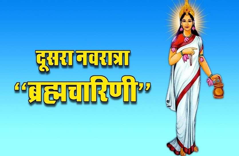 नवरात्रि में देवी मां का दूसरा (द्वितीया) रूप: मां ब्रह्मचारिणी...