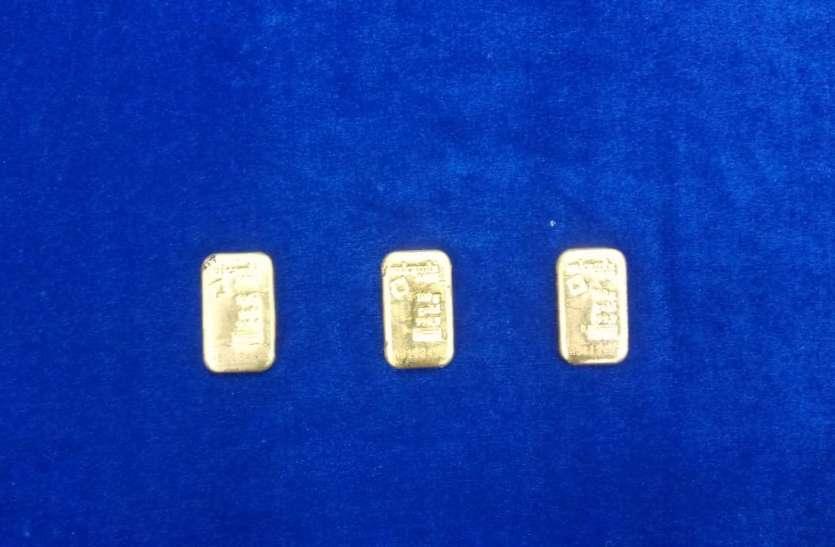 Chennai Airport: सैनिटरी पैड में सोना छिपाकर तस्करी की कोशिश नाकाम, 61 लाख का सोना जब्त