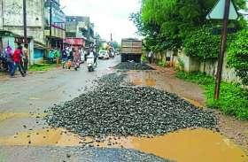 MP Government : मॉडल रोड के लिए आया बजट, रेलवे क्रॉसिंग पर जाम से मिलेगी मुक्ति