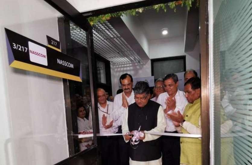 Ahmedabad News: आईआईटी गांधीनगर में खुला आईओटी का उत्कृष्टता केन्द्र