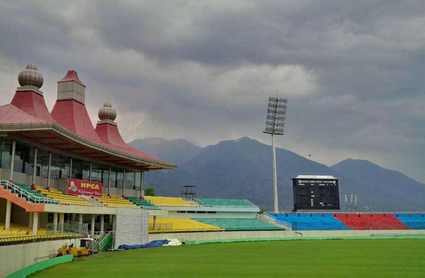 धर्मशाला में 2 साल बाद होगा कोई इंटरनेशनल मैच, दुनिया के सबसे खूबसूरत स्टेडियमों में होती है गिनती