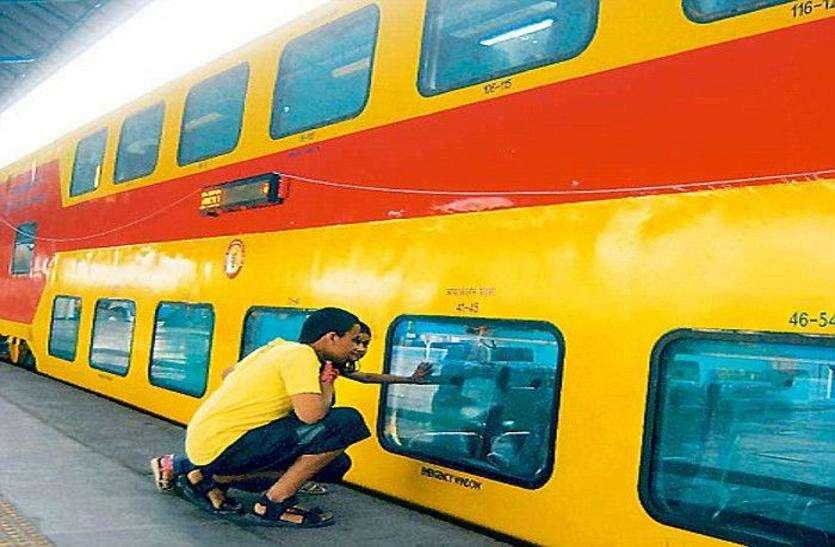 Ahmedabad news :  इन ट्रेनों मेें कर सकेंगे विमान में सफर की तर्ज खरीदारी