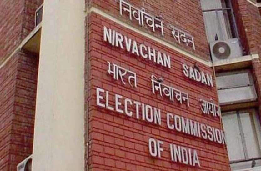 तीन राज्यों में विधानसभा चुनाव की तारीखो का हो सकता है ऐलान, चुनाव आयोग की बैठक कल